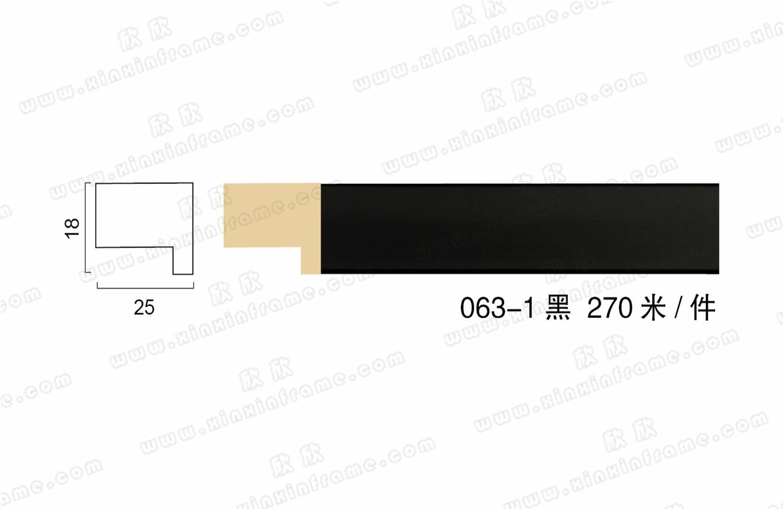 063-1 ps发泡 黑白简约画框线条 现代抽象画装饰线条 相框线条 两色入